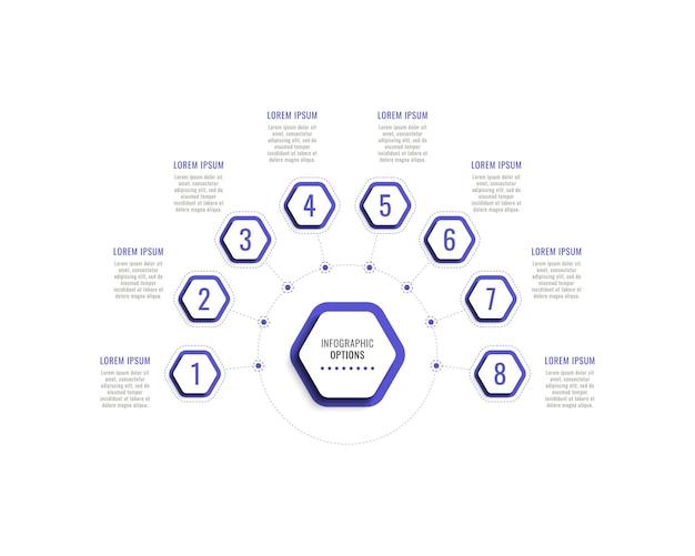흰색 배경에 보라색 육각형 요소가 있는 8단계 수평 infographic 템플릿