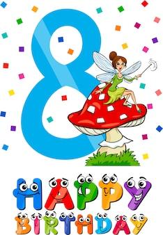 여덟 번째 생일 만화 디자인