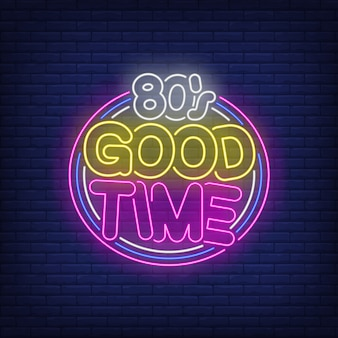 Eighties good time neon lettering