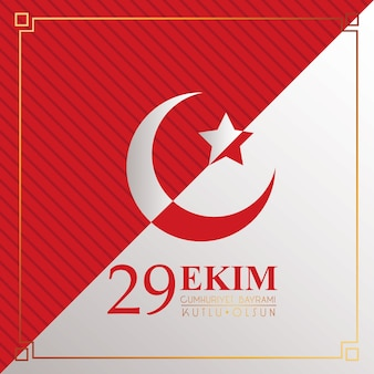 Ekim bayrami card with crescent moon and star illustration