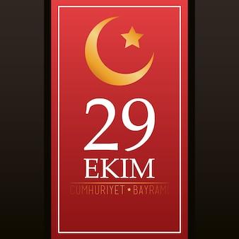 Ekim bayrami card with golden crescent moon and star illustration