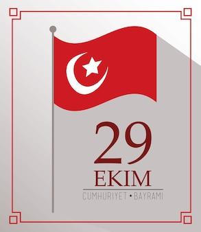 Ekim bayrami card with turkey flag in pole gray background illustration
