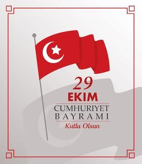 Ekim bayrami card with turkey flag in pole illustration