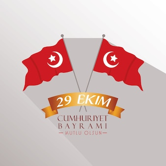 Ekim bayrami card with turkey flags and golden ribbon illustration