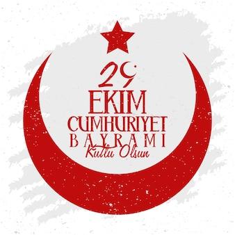 Ekim bayrami celebration poster in crescent moon