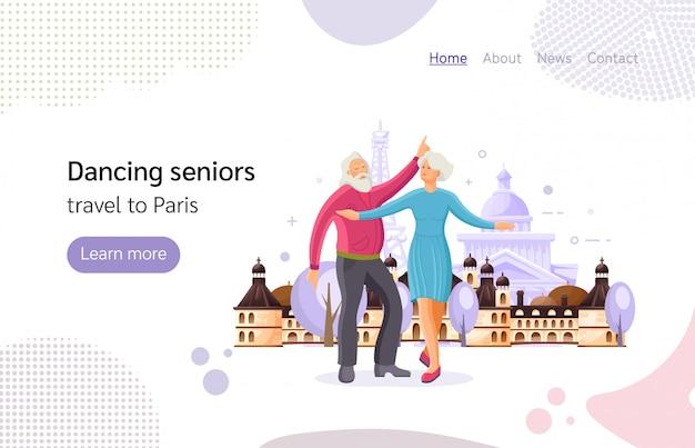 Пожилая пара танцует на улице города