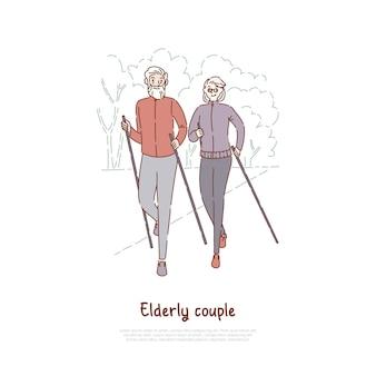 산책에 노인 부부