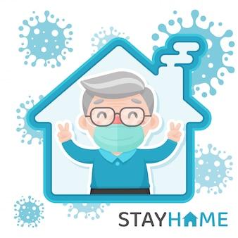 家に拘束された高齢者コロナウイルスと戦うために、vサインとして2本の指を上げます。