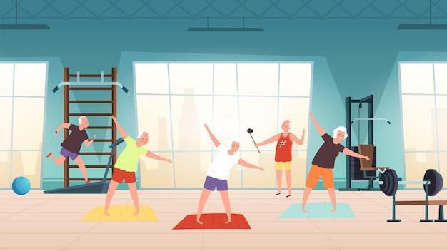 ジムの高齢者。幸せな先輩、アクティブなライフスタイルの老人。男性女性のトレーニング、ベクトルイラストを実行してヨガをやっています。フィットネス高齢者スポーツ、ジムのシニアライフスタイル