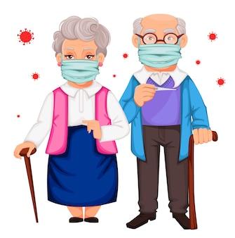老人男女防護マスクを着用