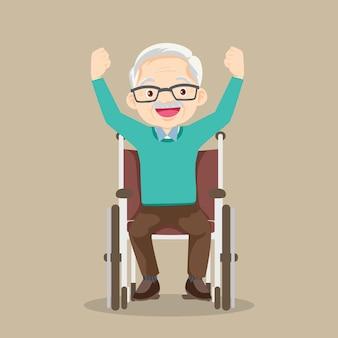 車椅子に座っている老人が車椅子で手を上げる年配の男性