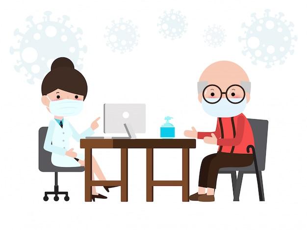 診療所の医師の診察で高齢患者。医師の診察と流行性ウイルスcovid-19コロナウイルスの診断2019-ncovパンデミック医療健康リスク概念図