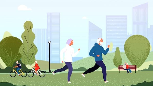 高齢者公園。高齢者幸せな祖父祖母カップル高齢者ランニングサイクリング夏屋外コンセプトを歩いて