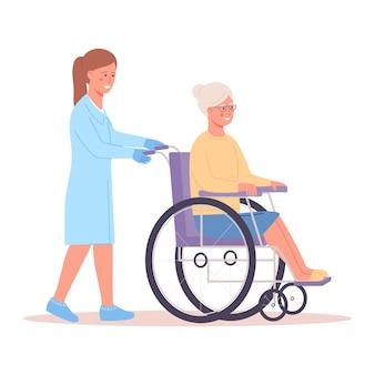 노인들은 휠체어를 탄 노인 여성과 그녀를 돕는 간호사의 벡터 삽화를 지원합니다.
