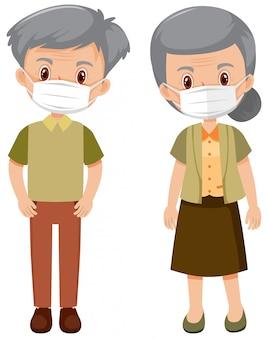 マスクを身に着けている高齢者