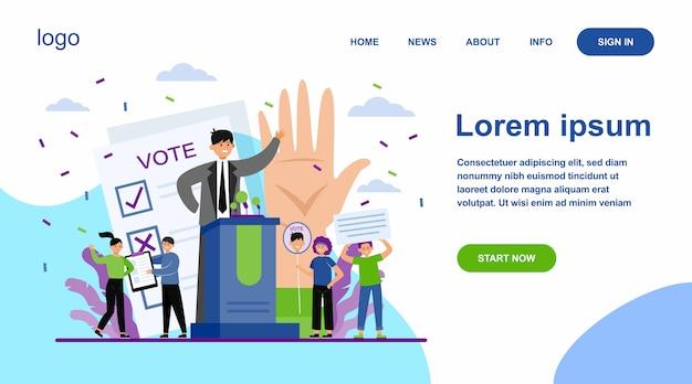 선거 및 정치 캠페인