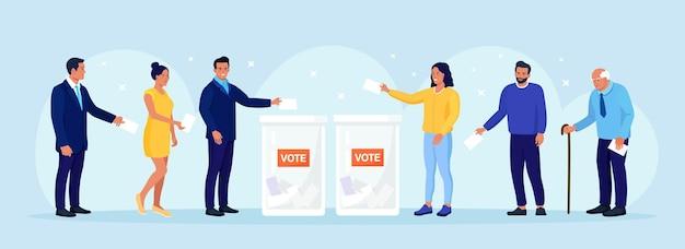 Предвыборная кампания. разные избиратели голосуют на избирательном участке. люди принимают решение и кладут бумажный бюллетень в урну для голосования. идея демократии и правительства