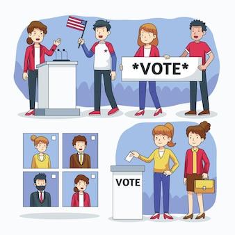 選挙運動シーン