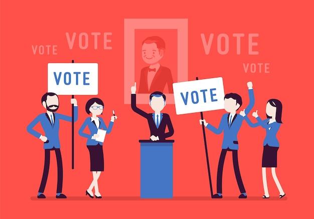 Голосование избирательной кампании