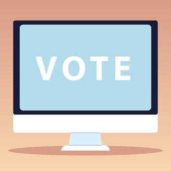 День выборов, компьютерный шаблон онлайн-голосования