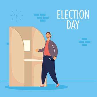 投票キュービクルで男性との選挙日