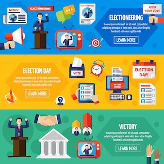 Выборы и голосование плоские баннеры