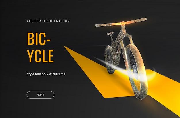 Электрический велосипед в полигональном стиле