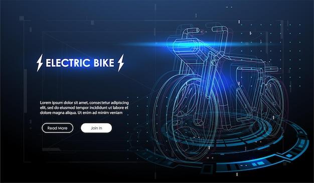 モーター付き電動自転車。エコ代替都市交通バナー