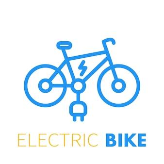 電動自転車ラインアイコン、白地にe-bike