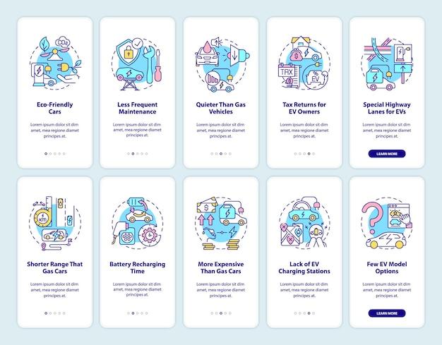 전기차 장점 단점 온보딩 모바일 앱 페이지 화면.