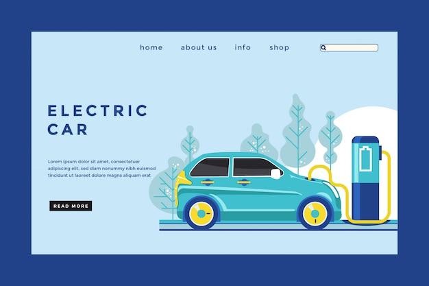 Посадочная страница электромобиля