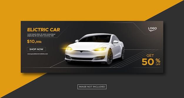 Electric car rental promotion social media facebook cover banner template