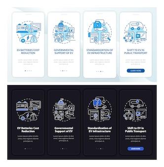 전기차 테마 온보딩 모바일 앱 페이지 화면입니다. ev 동기는 개념이 포함된 5단계 그래픽 지침을 안내합니다. 선형 야간 모드 일러스트레이션이 있는 ui, ux, gui 벡터 템플릿