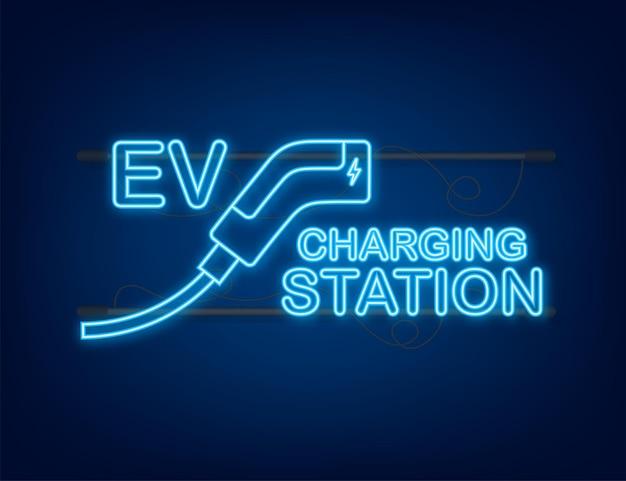 비어 있는 주차장에서 충전하는 전기 자동차, 고속 과급기 스테이션 및 많은 무료 충전기 포장 마차. 전기 네트워크 그리드에 차량입니다.
