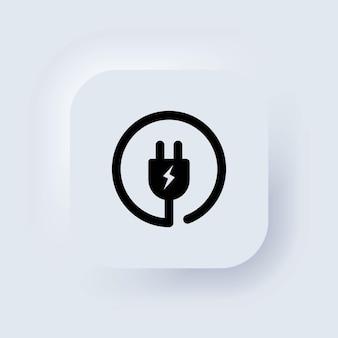 Значок электрической вилки. провода, кабель энергии. белая веб-кнопка пользовательского интерфейса neumorphic ui ux. неоморфизм. вектор eps 10.