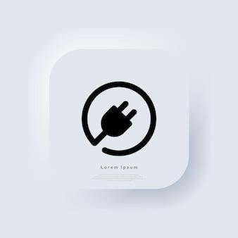 電気プラグアイコン。ワイヤー、エネルギーのケーブル。 neumorphic uiuxの白いユーザーインターフェイスのwebボタン。ニューモルフィズム。ベクターeps10。
