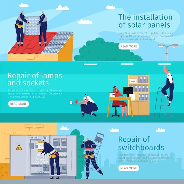 電気サービスと修理のバナーセット