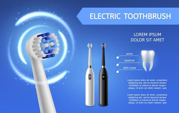 전동 칫솔. 전기 검정색 또는 흰색 칫솔 제품 홍보 전단지로 신선한 치아를 청소합니다. 구강 위생 및 치과 치료 벡터 배경 복사 공간