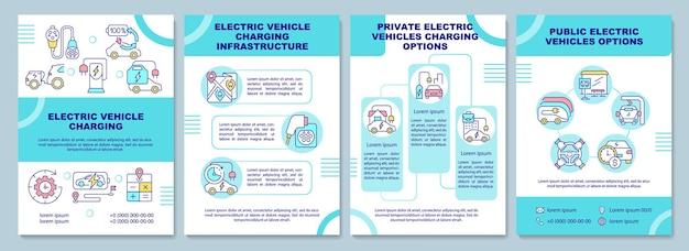 전기 자동차 충전 브로셔 템플릿입니다. 전단지, 소책자, 전단지 인쇄, 선형 아이콘이 있는 표지 디자인. Ev 옵션. 프레젠테이션, 연례 보고서, 광고 페이지용 벡터 레이아웃 프리미엄 벡터