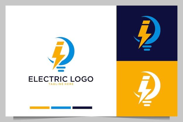 ランプのモダンなロゴデザインの電気