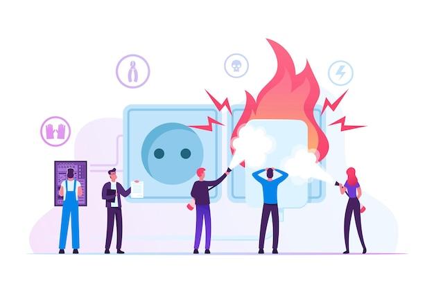전기 안전. 소화기를 가진 사람들은 소켓의 전기 배선을 불에 끈다. 만화 평면 그림