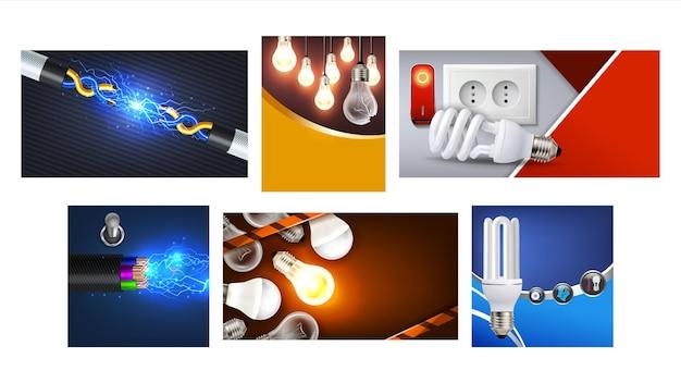 전기 작업 홍보 포스터 벡터를 설정합니다. 설치 소켓을 위한 전기 서비스 및 유지 보수, 배너 광고 배너를 고정 및 연결하는 손상된 케이블. 스타일 컨셉 레이아웃 일러스트