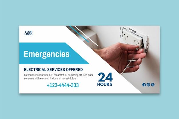 電気技師の広告バナーテンプレート