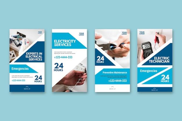 電気技師広告instagramストーリーコレクション