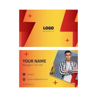 Электрик рекламный шаблон визитная карточка