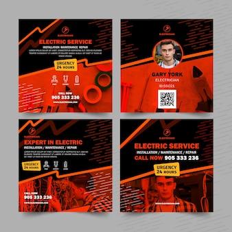 電気技師のinstagramの投稿コレクション