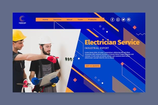 電気技師のランディング ページ テンプレート