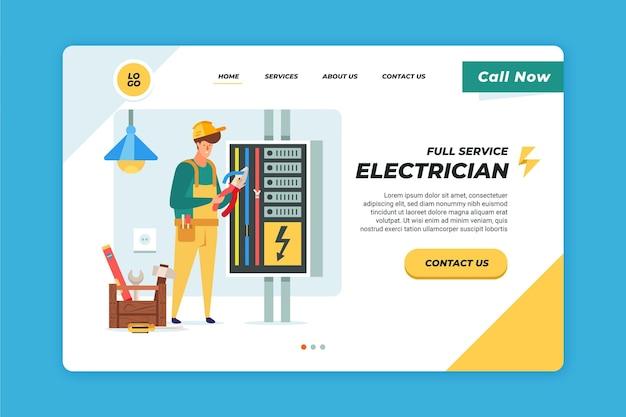 Шаблон целевой страницы электрика