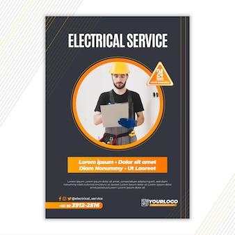 電気技師のポスターテンプレート