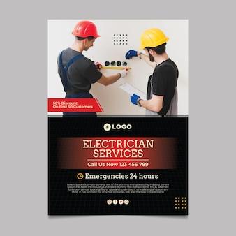 전기 포스터 템플릿